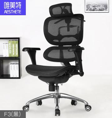 办公椅网椅
