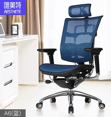 人体工学椅品牌