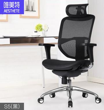 电脑椅品牌