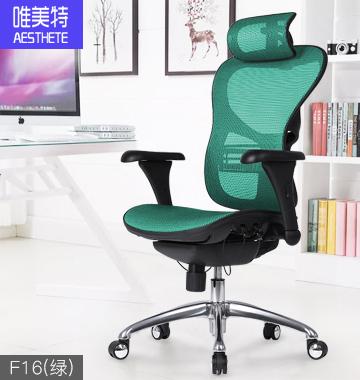 人体工学椅厂家