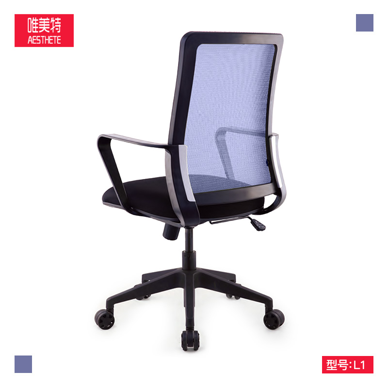 唯美特办公椅