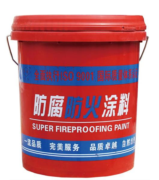 哈爾濱防火塗料