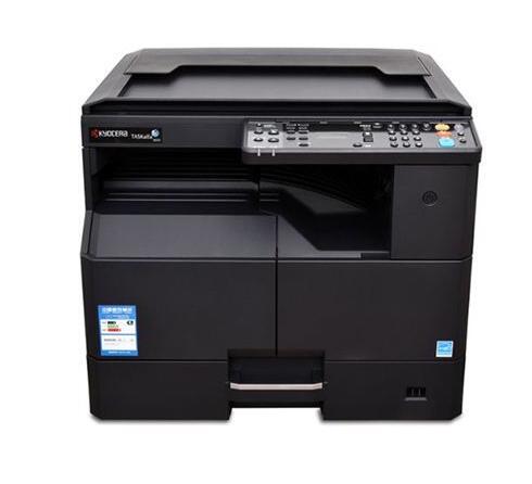 复印机加粉