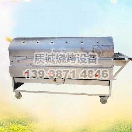 液化气烤羊腿炉