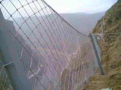 成都成都边坡防护网怎么样