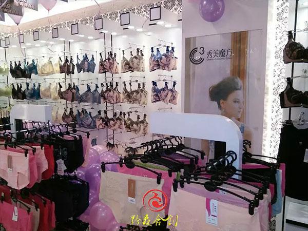 贵州内衣展柜