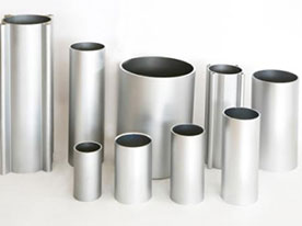 铝合金管-正驰金属