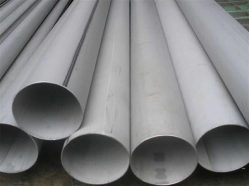 不锈钢工业管--不锈钢铝型材