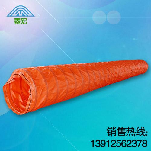 优质隧道风筒
