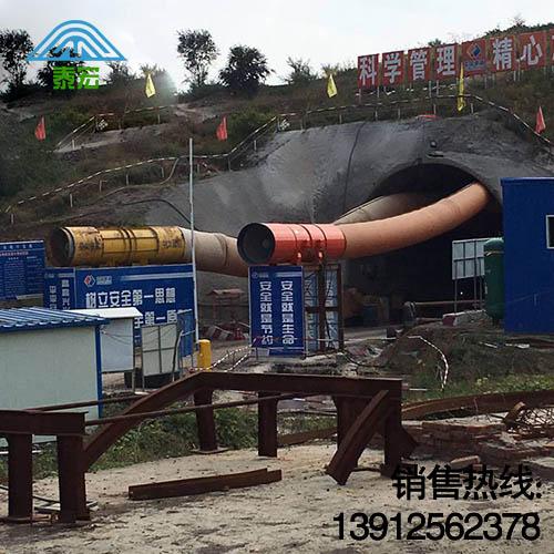 隧道工程风筒