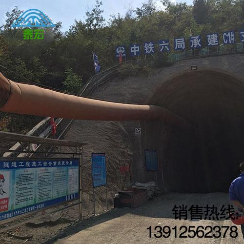 隧道导风筒