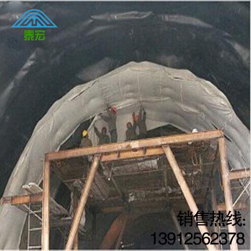隧道用防水板