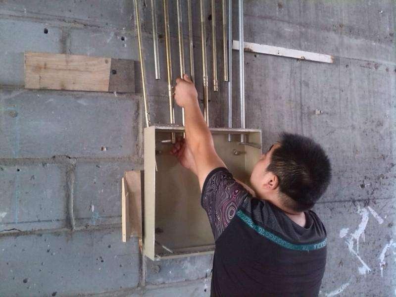 天津水电改造
