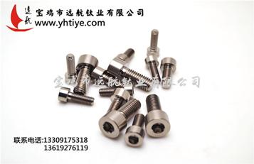 钛合金螺栓