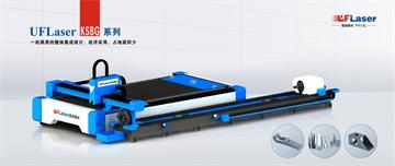 激光切割机生产厂家