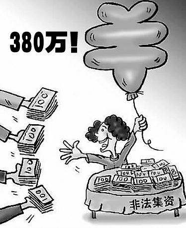 重庆诈骗罪律师维权