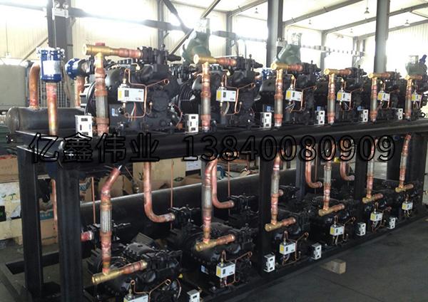 制冷设备机组厂家