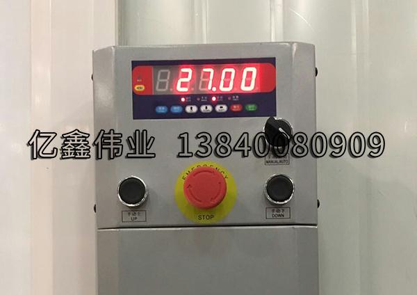 冷库控制器价格