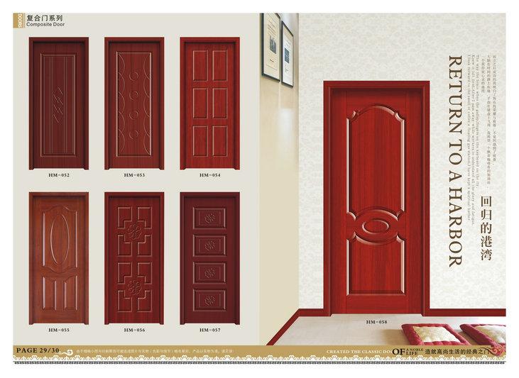 复合烤漆門
