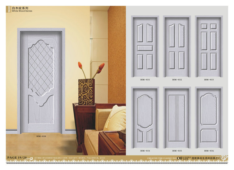木紋套裝門