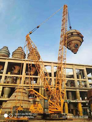 650吨吊