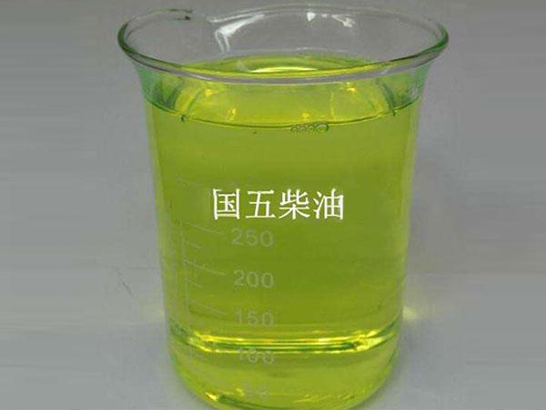 贵州柴油国五型