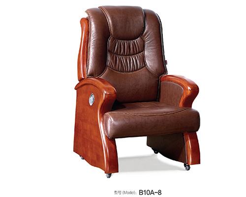 銅仁真皮椅子