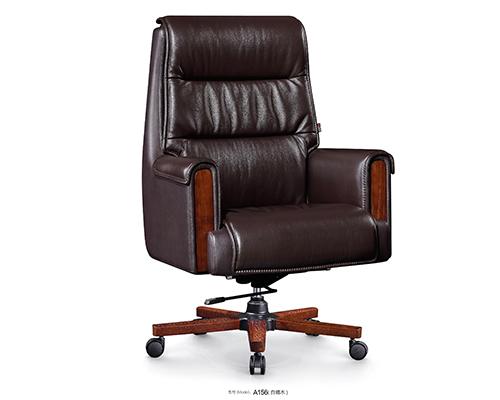 黔東南真皮椅子