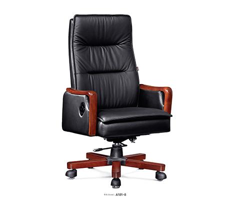 黔南州真皮椅子