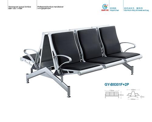 貴州公共排椅