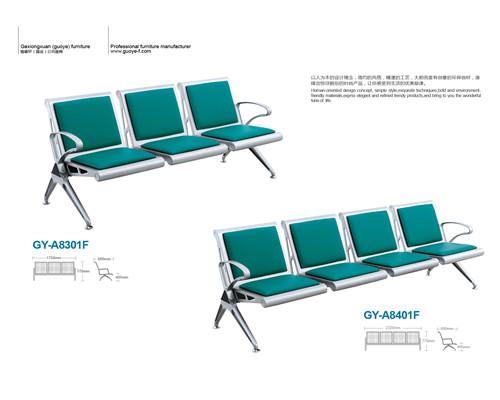 貴陽鋼架排椅