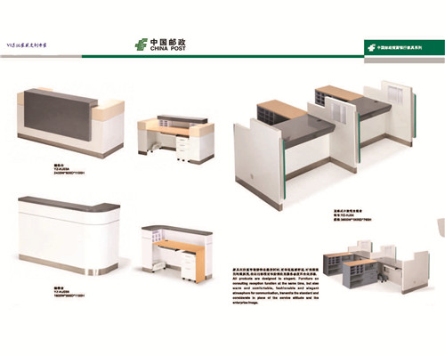 郵政行家具