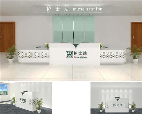 貴州護士站家具