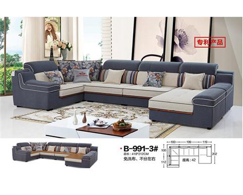 現代休閑沙發