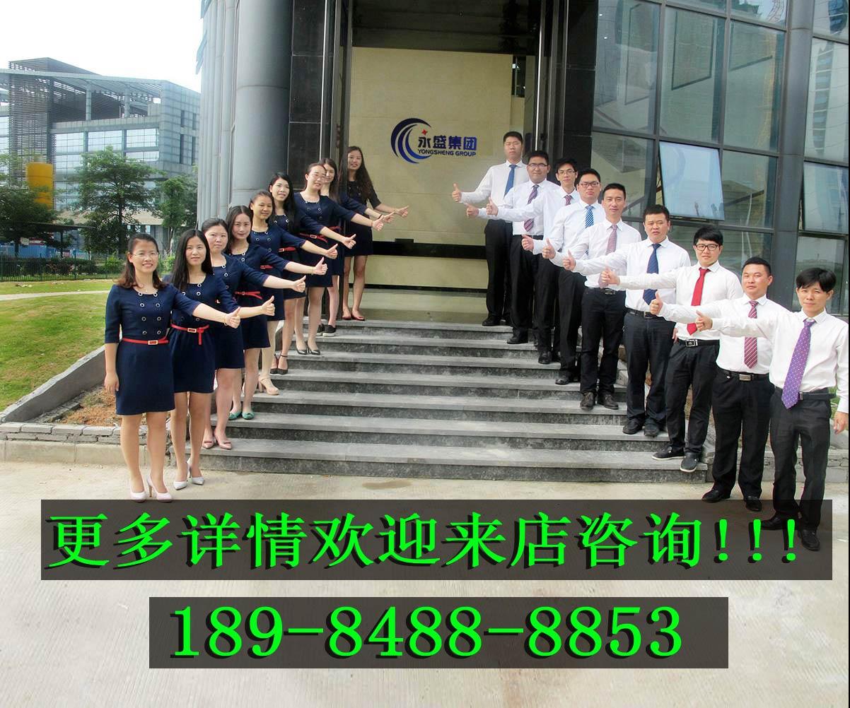 贵州办公家具商家