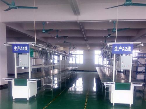 工厂自动化生産線設計