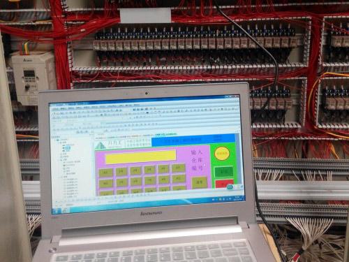 东坑自动化制造系统