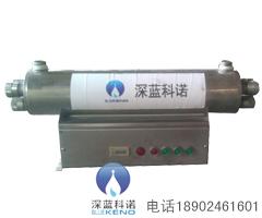 过流式紫外线消毒器