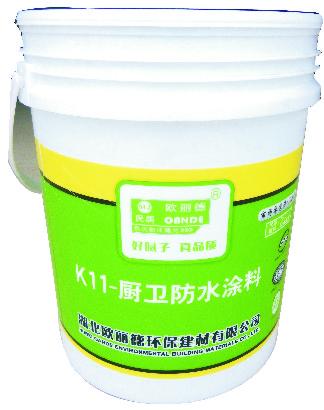 K11-防水(10kg-20kg)