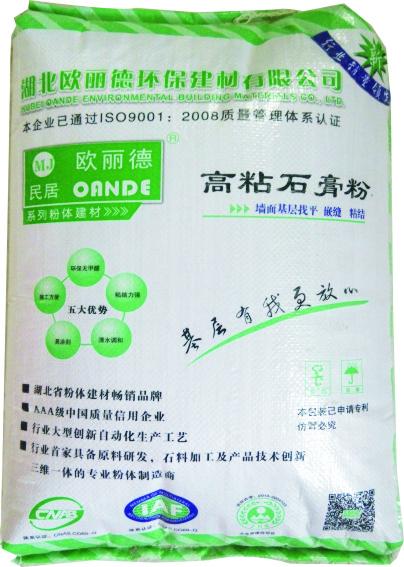 高粘石膏粉(12.5kg)