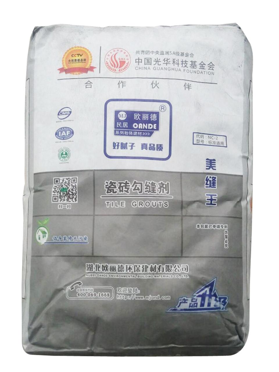 外墙黑填缝剂(20kg)