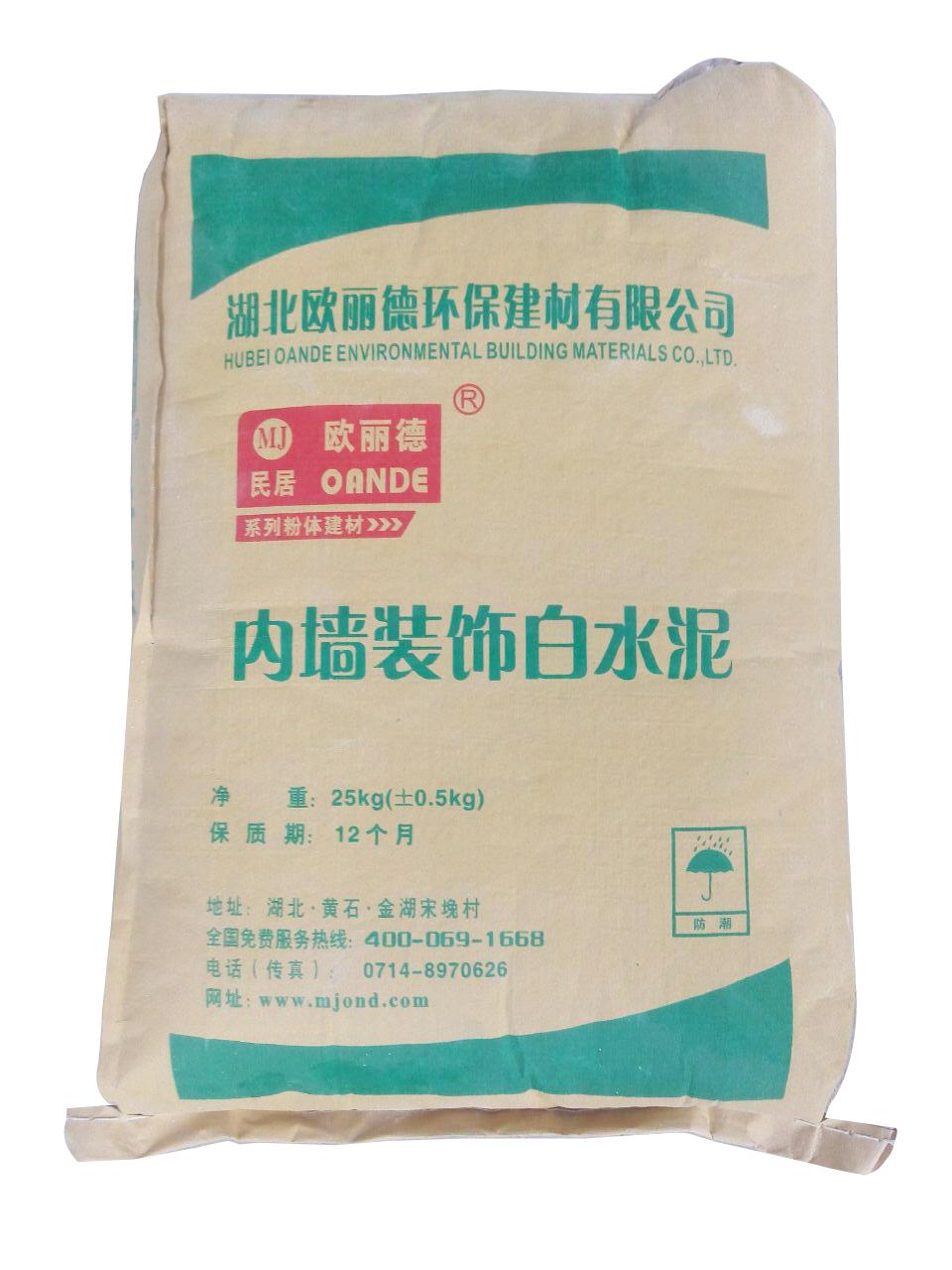 内墙白水泥(25kg)