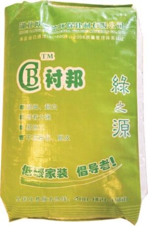 绿之源(12.5kg)