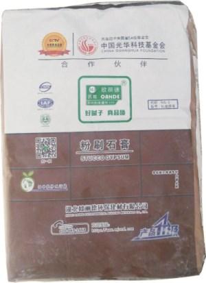 粉刷石膏(20kg)