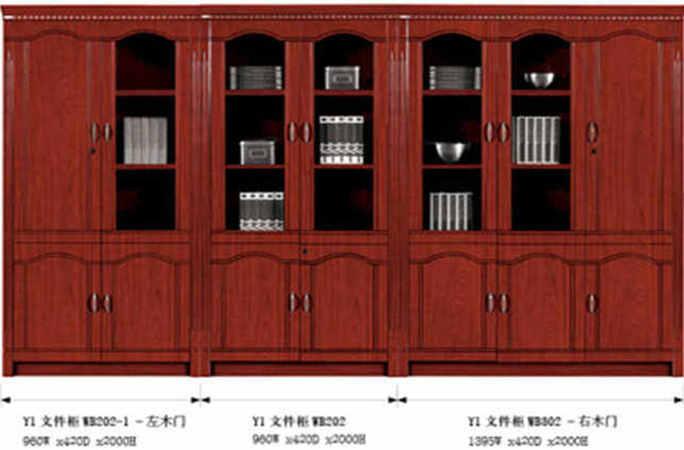 武汉实木文件柜