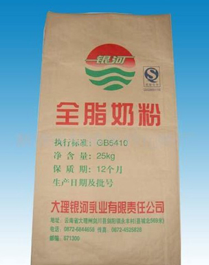 成都编织袋厂