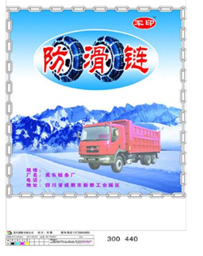 四川塑料编织袋