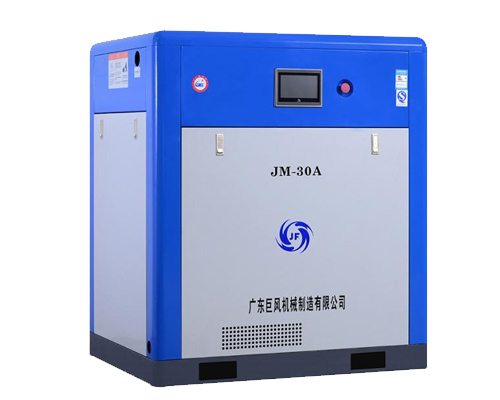 JM永磁螺杆空压机