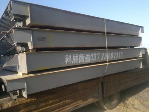 武汉汽车衡生产厂