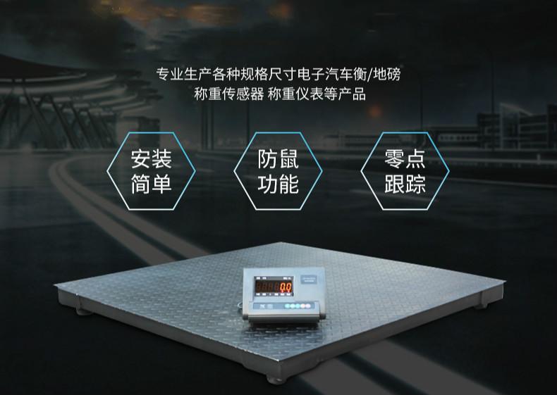 武汉cba篮球比赛抓饭直播厂商